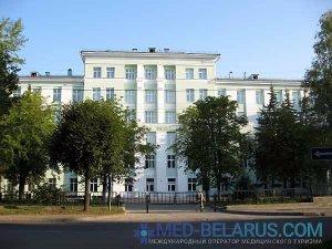 4-я городская клиническая больница им. Н.Е. Савченко в Беларуси