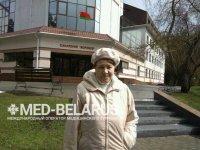 отзыв о лечении в Беларуси от Бондаренко Ангелины Ивановны