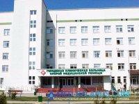 Лечение в Беларуси. Городская клиническая больница скорой медицинской помощи г.Минска