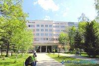 Лечение в Беларуси - Минская областная клиническая больница
