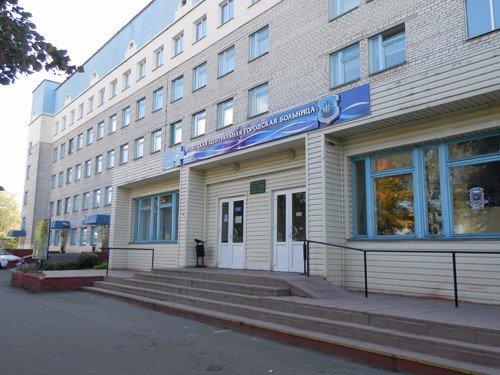Веденская больница пульмонолог