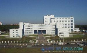 Республиканский научно-практический центр радиационной медицины и экологии человека