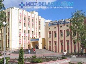 Республиканский центр медицинской реабилитации и бальнеолечения в Беларуси
