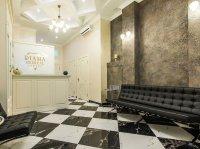 Центр эстетической медицины  Diama Medical Centre